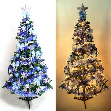 超級幸福12尺/12 呎(360cm)一般型裝飾聖誕樹(+藍銀色系配件組+100燈樹燈8串)
