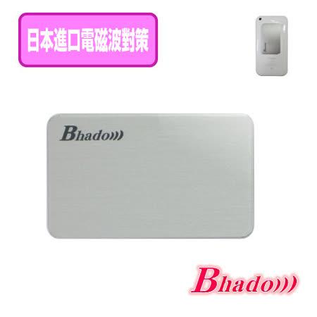 日本製美波動Bhado手機平板電磁波防護長方型貼-5cmX3cm(配電盤/車型)