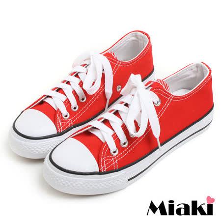 (現貨+預購)【Miaki】經典不敗基本款運動休閒帆布鞋 (紅色)