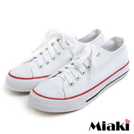 (現貨+預購)【Miaki】經典不敗基本款運動休閒帆布鞋 (白色)