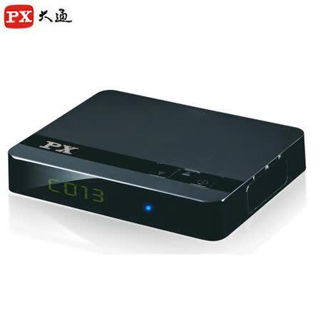 PX大通極致教主高畫質數位機上盒 HD-3000