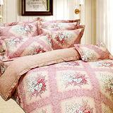 《KOSNEY 》美式花曲(頂級雙人AB花版活性精梳棉六件式床罩組台灣精製)