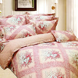 《KOSNEY 》美式花曲(頂級加大AB花版活性精梳棉六件式床罩組台灣精製)