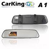 CarKing 後視鏡行車記錄器A1 加贈8G卡