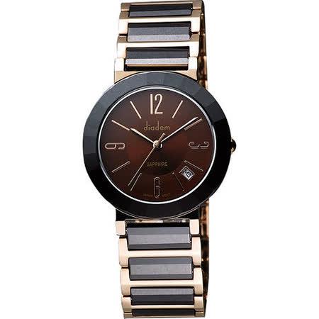 Diadem 黛亞登 都會女仕時尚陶瓷腕錶-咖啡x雙色版 7D5022RC