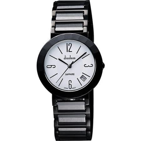 Diadem 黛亞登 都會女仕時尚陶瓷腕錶-白/黑 7D5022DS