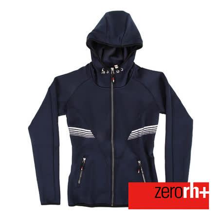 ZERORH+ 義大利高透氣運動休閒外套(深藍) IWD4120