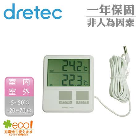 【日本DRETEC】室內室外溫度計-白