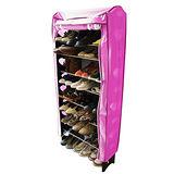 《購得樂》隨意組十層加大鞋架(含粉紅色布套)