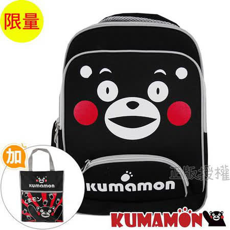 【KUMAMON熊本熊/酷MA萌】書包+補習袋-日式經典雙層款(黑色)