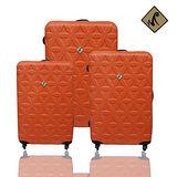 Miyoko 時尚花之紋系列經典輕硬殼行李箱三件組