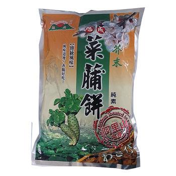 雲林旭成菜脯餅-芥末