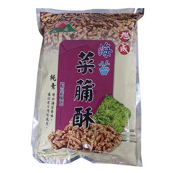 雲林旭成菜脯酥-海苔