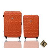 Miyoko 時尚花之紋系列24+20吋輕硬殼行李箱二件組