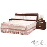【優利亞-奧汀胡桃】雙人5尺三件式床組