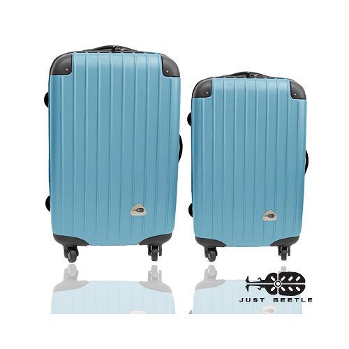 Just Beetle 新都市系列ABS 霧面旅行箱行李箱拉桿箱登機箱兩件組28+20