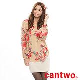 cantwo 韓式粉領印花連身窄裙(共二色)