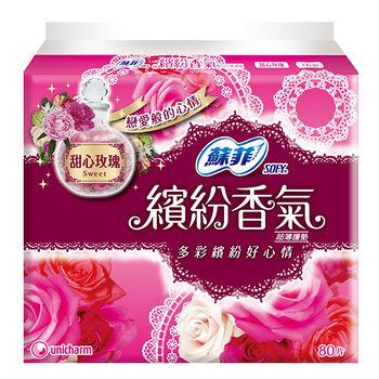 蘇菲繽紛香氣護墊-甜心玫瑰14cm*80片