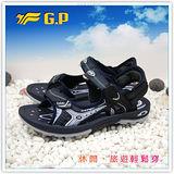 【G.P】新款親子同樂系列(36-39尺碼)-竹碳網布休閒兩用涼鞋G3631W-20(藍色)共三色