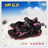 【G.P】新款親子同樂系列(36-39尺碼)-竹碳網布休閒兩用涼鞋G3631W-15(黑桃色)共三色