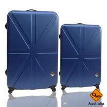 Gate9 米字英倫系列24+20吋輕硬殼行李箱二件組