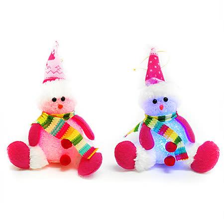 LED8吋粉彩雙雪人玩偶兩件擺飾組