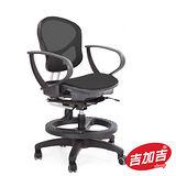 吉加吉 兒童全網椅 TW042豪華版 黑色 PU壓力輪/防旋轉/多功能/學齡椅 SGS認證耐用網布 台灣製造 GXG