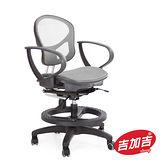 吉加吉 兒童全網椅 TW042豪華版 銀灰色 PU壓力輪/防旋轉/多功能/學齡椅 SGS認證耐用網布 台灣製造 GXG