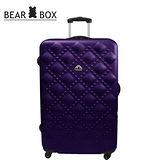 BEAR BOX 時尚香奈兒系列28吋ABS霧面輕硬殼行李箱