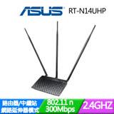 ASUS華碩 RT-N14UHP 高功率三合一無線分享器