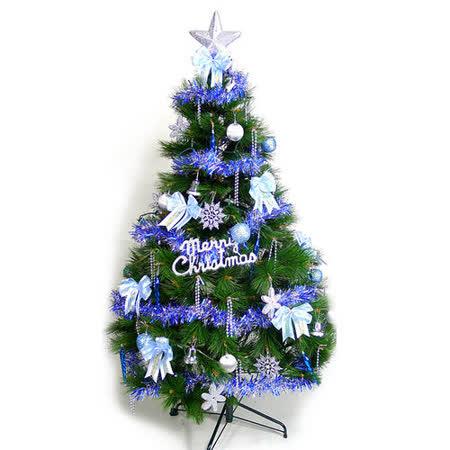 台灣製12尺/12呎(360cm)特級松針葉聖誕樹 (+藍銀色系配件組)(不含燈)