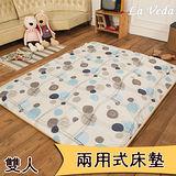 La Veda青白竹蓆兩用床墊(藍)5CM-雙人