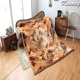 《KOSNEY-豹紋愛曲》頂級日本新合纖雙層舒眠毛毯180*230cm