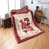 《KOSNEY-愛戀情調》頂級日本新合纖雙層舒眠毛毯180*230cm