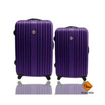Gate9 五線譜系列28+24吋霧面輕硬殼行李箱二件組