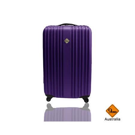 Gate9 五線譜系列20吋霧面輕硬殼行李箱/登機箱