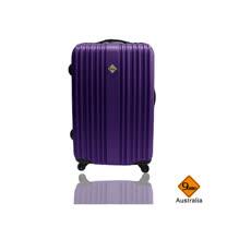 Gate9 五線譜系列28吋霧面輕硬殼行李箱