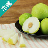 頂級蜜絲棗子1斤(600g±5%/斤)