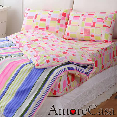 【AmoreCasa】虹彩魔方。加大四件式精梳棉被套床包組-粉