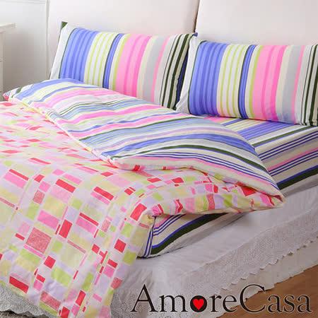 【AmoreCasa】虹彩魔方。加大四件式精梳棉被套床包組-藍