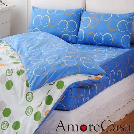 【AmoreCasa】玫瑰雅漾。加大四件式精梳棉被套床包組-藍