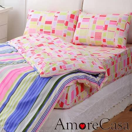 【AmoreCasa】虹彩魔方。雙人四件式精梳棉被套床包組-粉