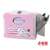 勳風 衣物暖烘乾機(大) HF-9699