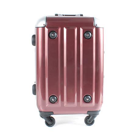 日本MOMJAPAN 新改款輕量鋁框18吋鏡面旅行箱-酒紅方塊 MF3008-18-RD