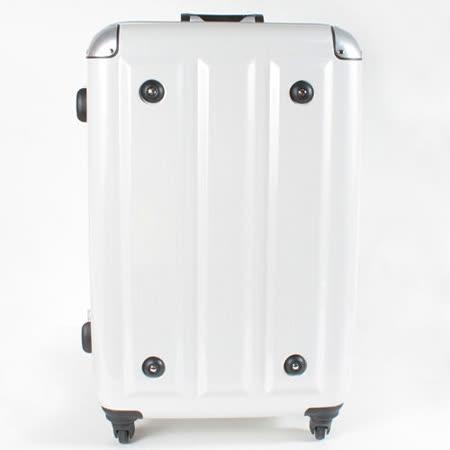 日本MOMJAPAN 新改款輕量鋁框26吋鏡面旅行箱-方塊白MF3008-26-WT