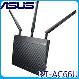 【促銷2入組】ASUS華碩 RT-AC66U 802.11ac 雙頻無線Gigabit路由器