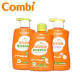 【超值特惠組】康貝Combi 和草極潤嬰兒保濕乳液+嬰兒沐浴乳+嬰兒洗髮乳