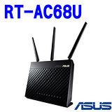 【活動促銷組】ASUS華碩 RT-AC66U 802.11ac 雙頻無線Gigabit路由器+RT-AC68U 雙頻無線 AC1900 Gigabit 路由器