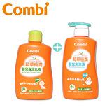 【超值特惠組】康貝 Combi 和草極潤嬰兒泡泡露+嬰兒保濕乳液