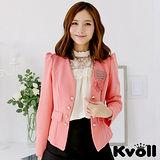 【KVOLL中大尺碼】西瓜粉甜美胸花雙排扣開衫外套